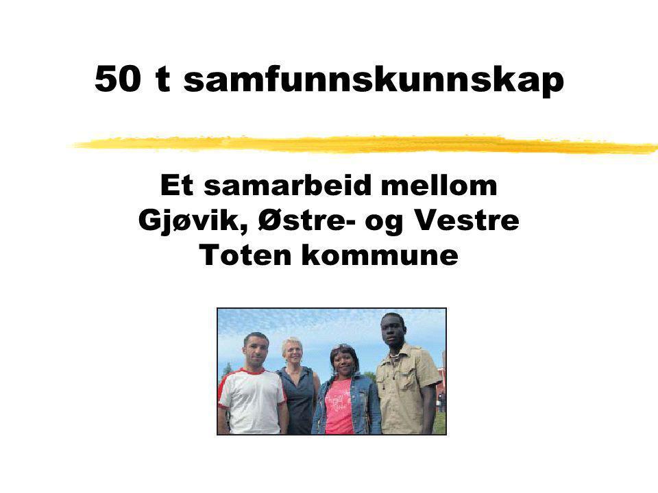 Et samarbeid mellom Gjøvik, Østre- og Vestre Toten kommune