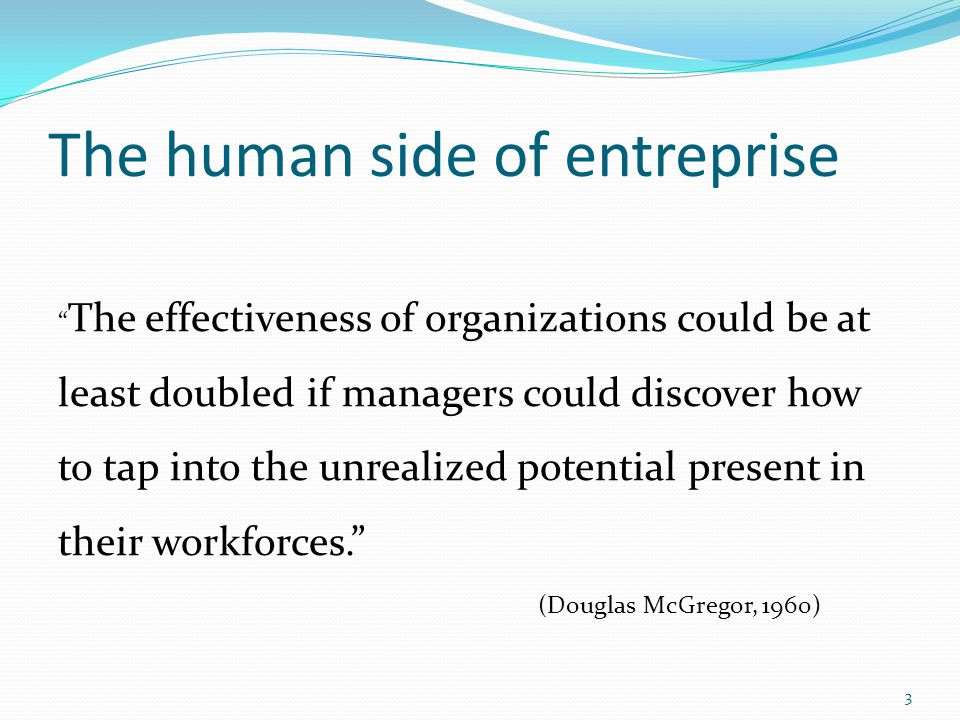 The human side of entreprise