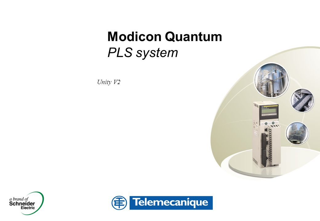 Modicon Quantum PLS system
