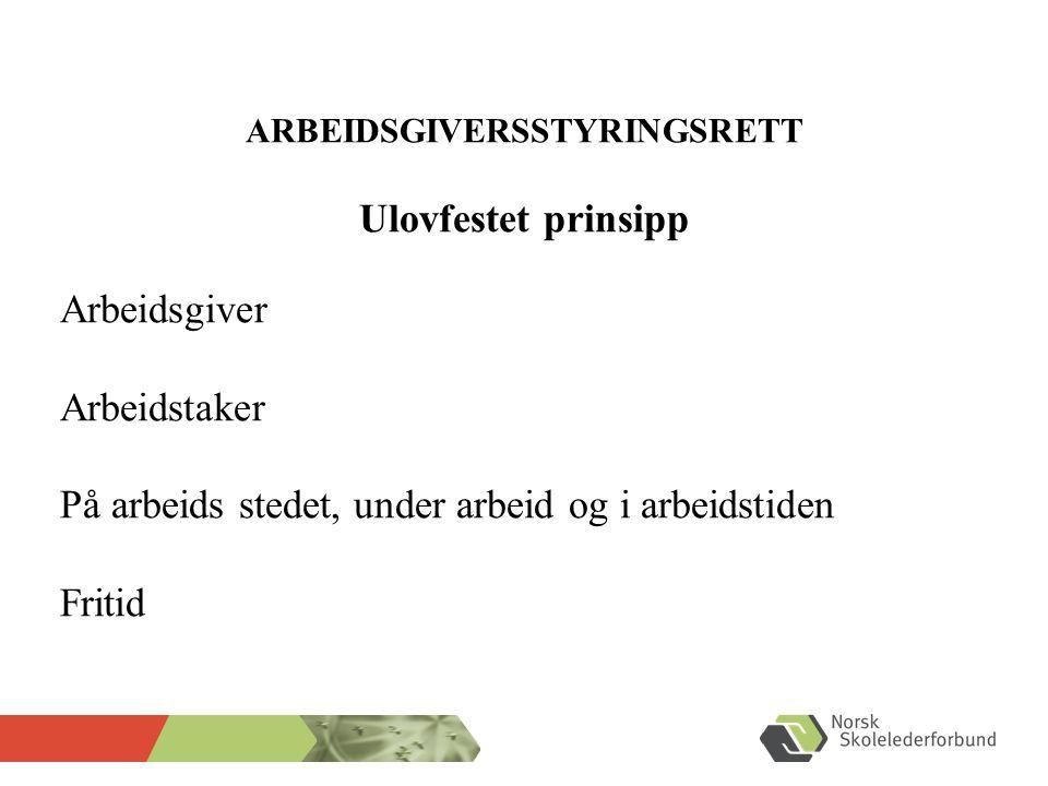 ARBEIDSGIVERSSTYRINGSRETT