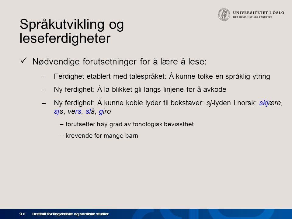 Språkutvikling og leseferdigheter