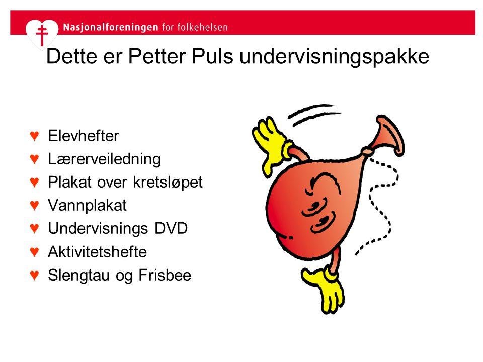 Dette er Petter Puls undervisningspakke