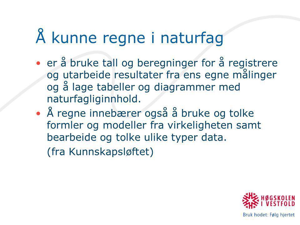 eureka 8 trinn naturfag