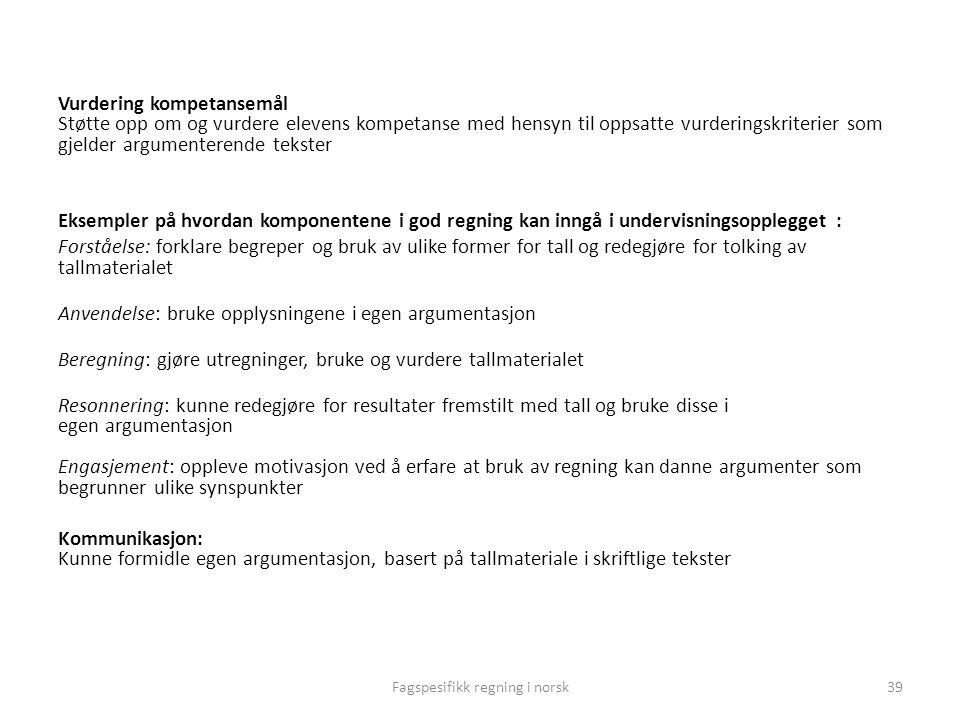 Fagspesifikk regning i norsk