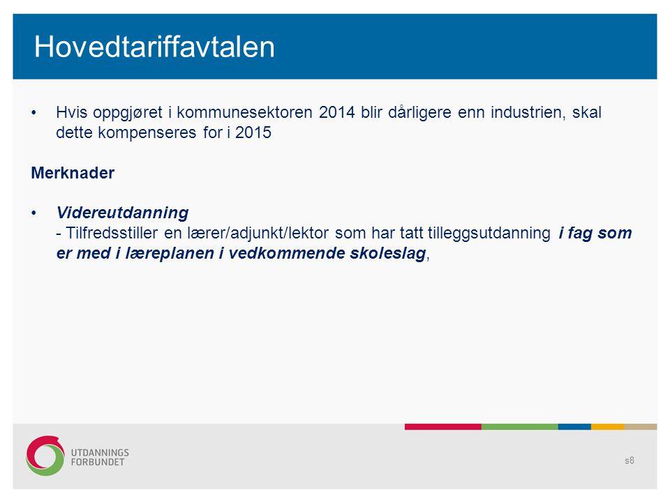 Hovedtariffavtalen Hvis oppgjøret i kommunesektoren 2014 blir dårligere enn industrien, skal dette kompenseres for i 2015.