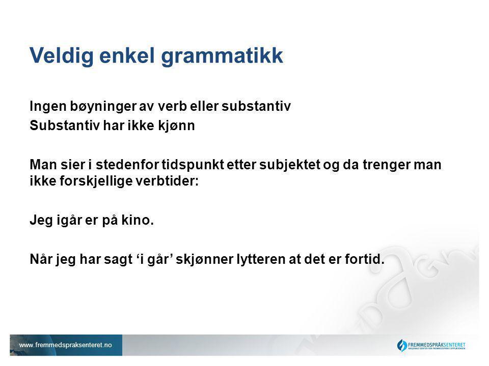Veldig enkel grammatikk