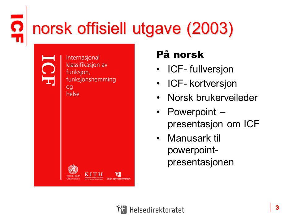 norsk offisiell utgave (2003)