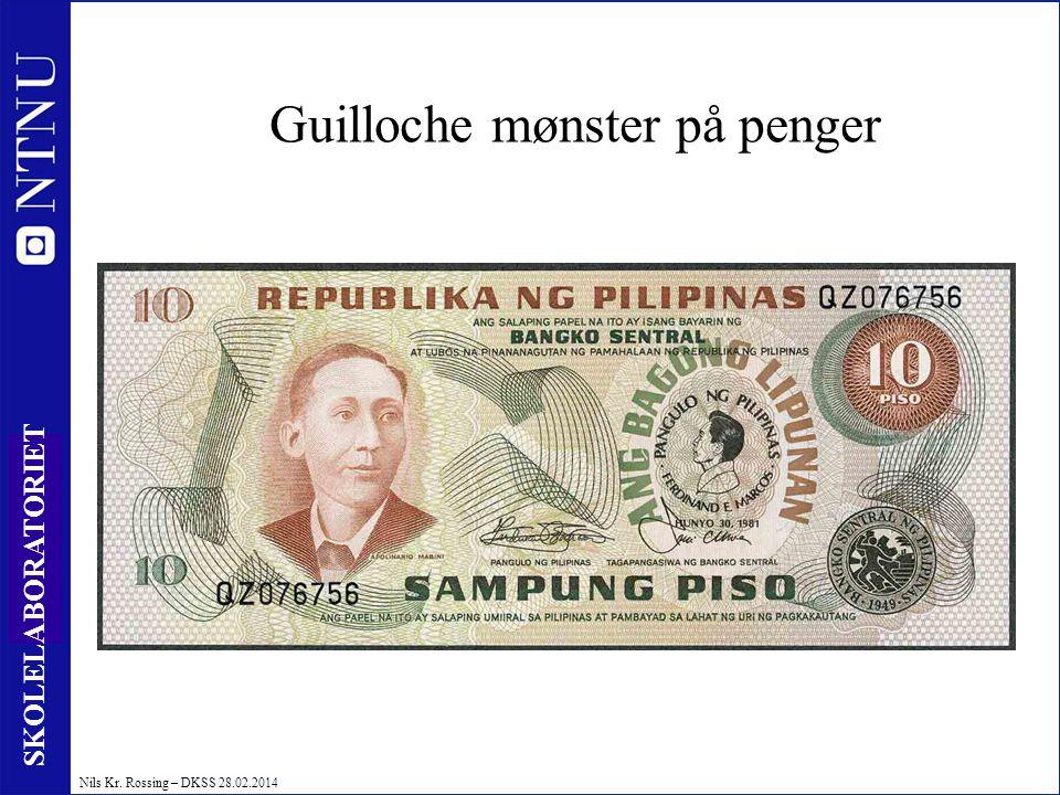 Guilloche mønster på penger