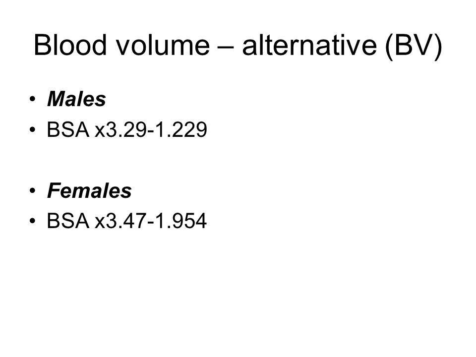 Blood volume – alternative (BV)
