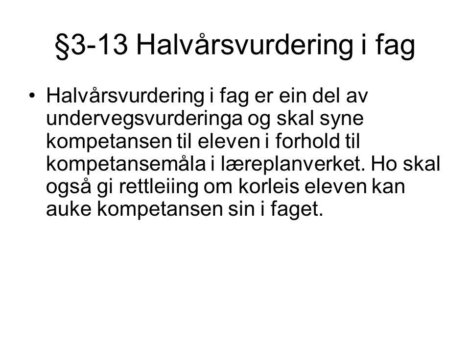 §3-13 Halvårsvurdering i fag