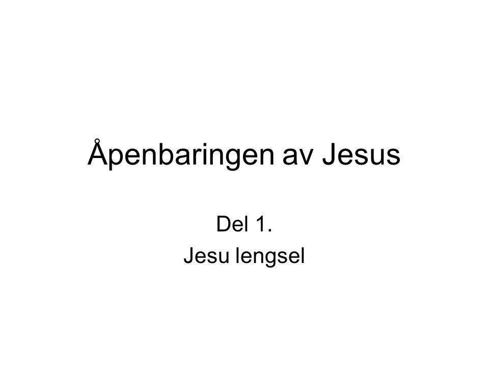 Åpenbaringen av Jesus Del 1. Jesu lengsel
