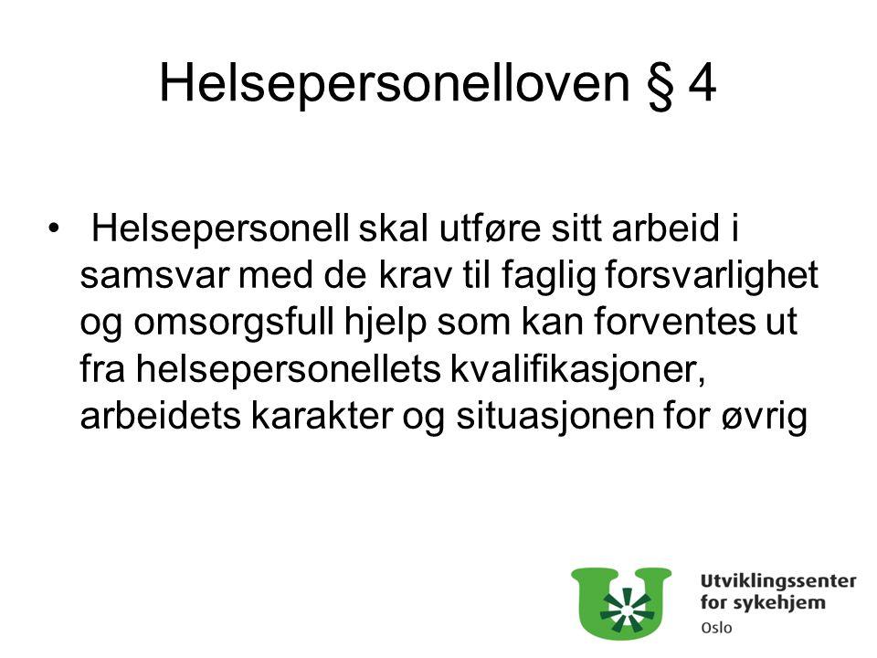 Helsepersonelloven § 4