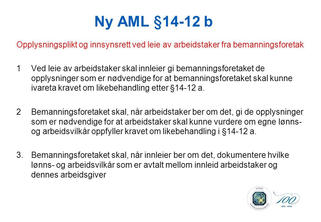 Ny AML §14-12 b