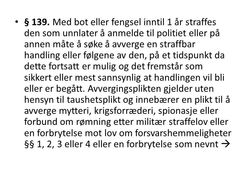 § 139.