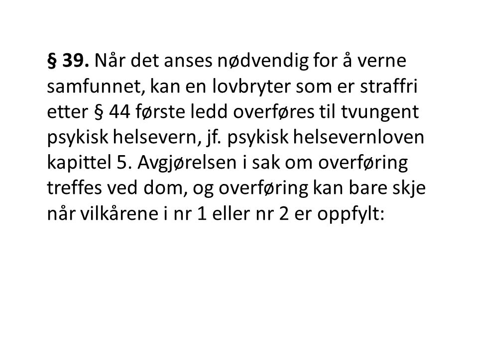 § 39.