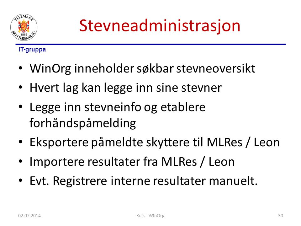Stevneadministrasjon