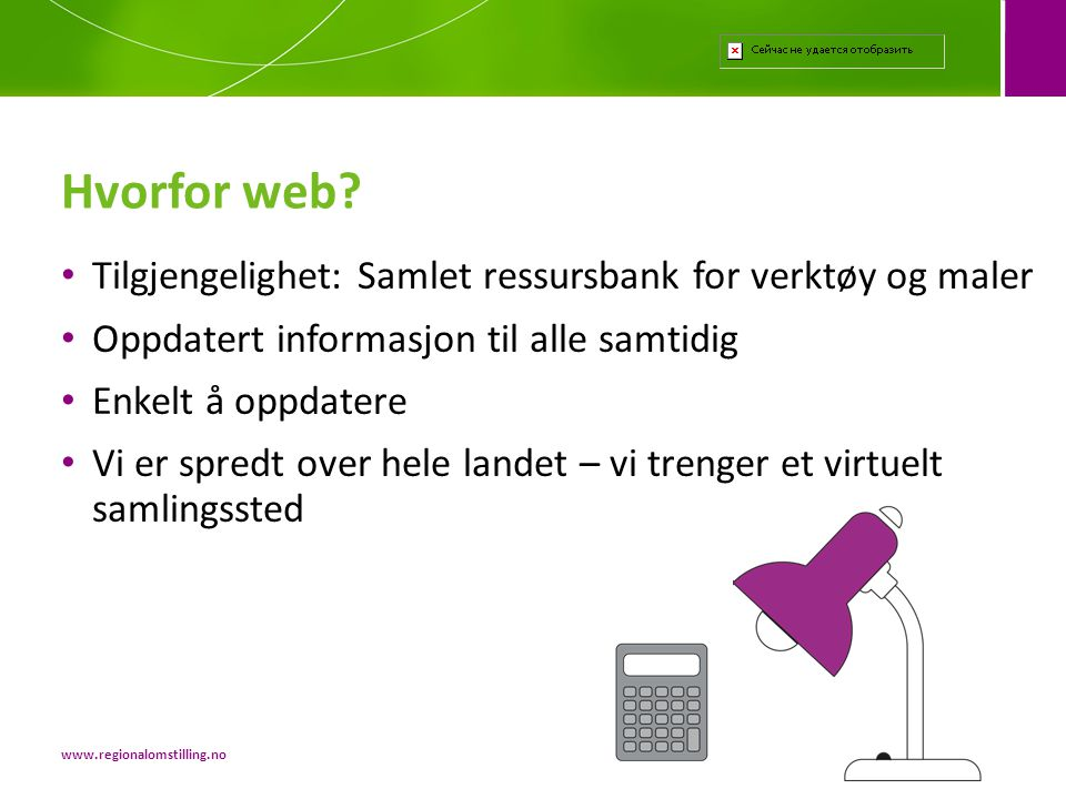 Hvorfor web Tilgjengelighet: Samlet ressursbank for verktøy og maler