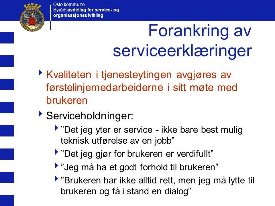 Forankring av serviceerklæringer
