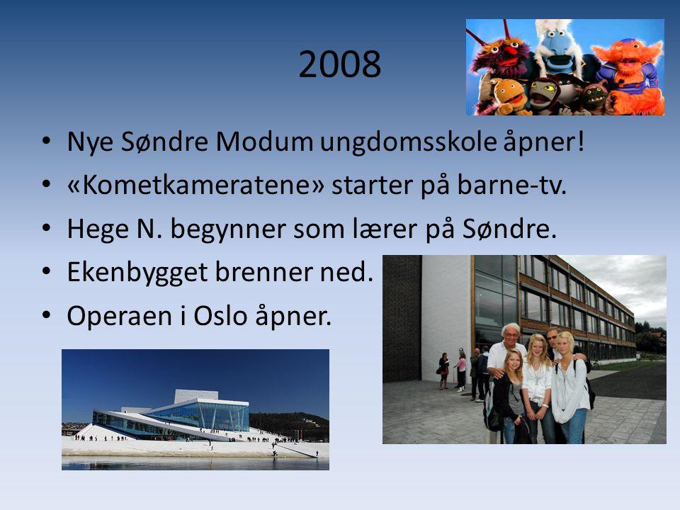 2008 Nye Søndre Modum ungdomsskole åpner!