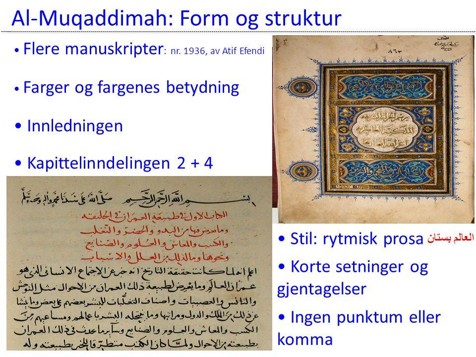 Al-Muqaddimah: Form og struktur