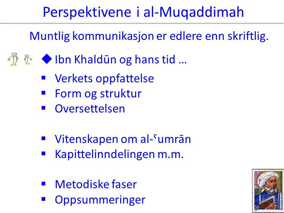 Perspektivene i al-Muqaddimah