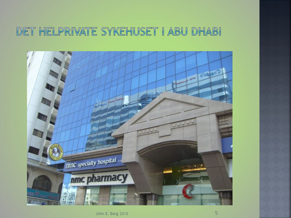 Det helprivate sykehuset i Abu Dhabi