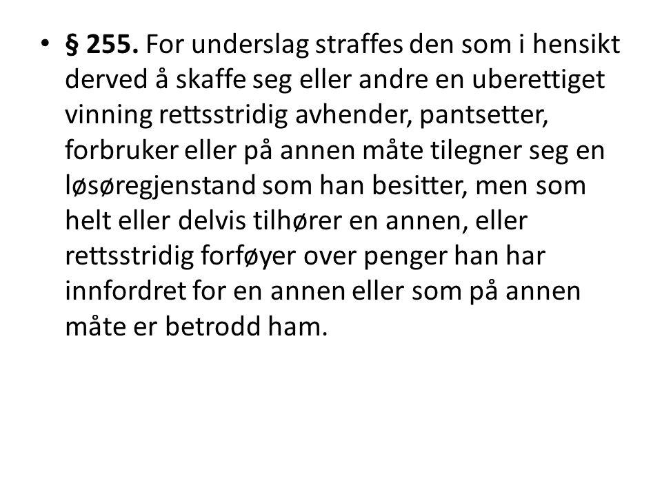 § 255.