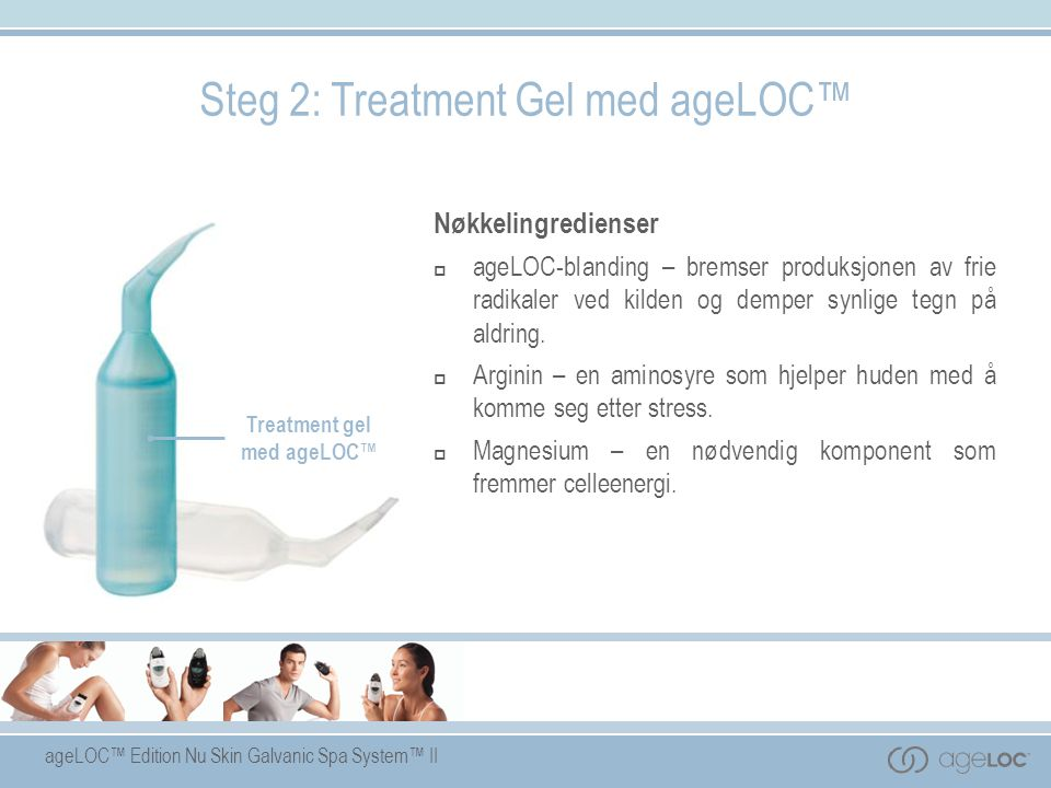 Treatment gel med ageLOC™