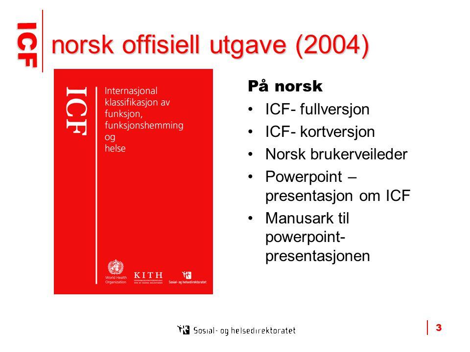 norsk offisiell utgave (2004)