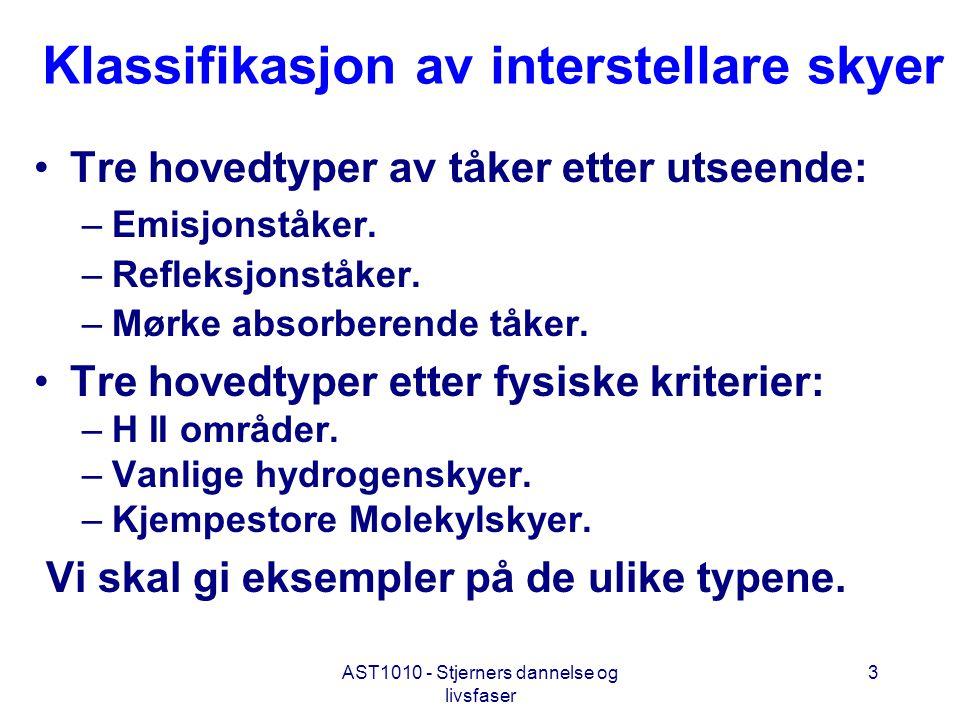Klassifikasjon av interstellare skyer