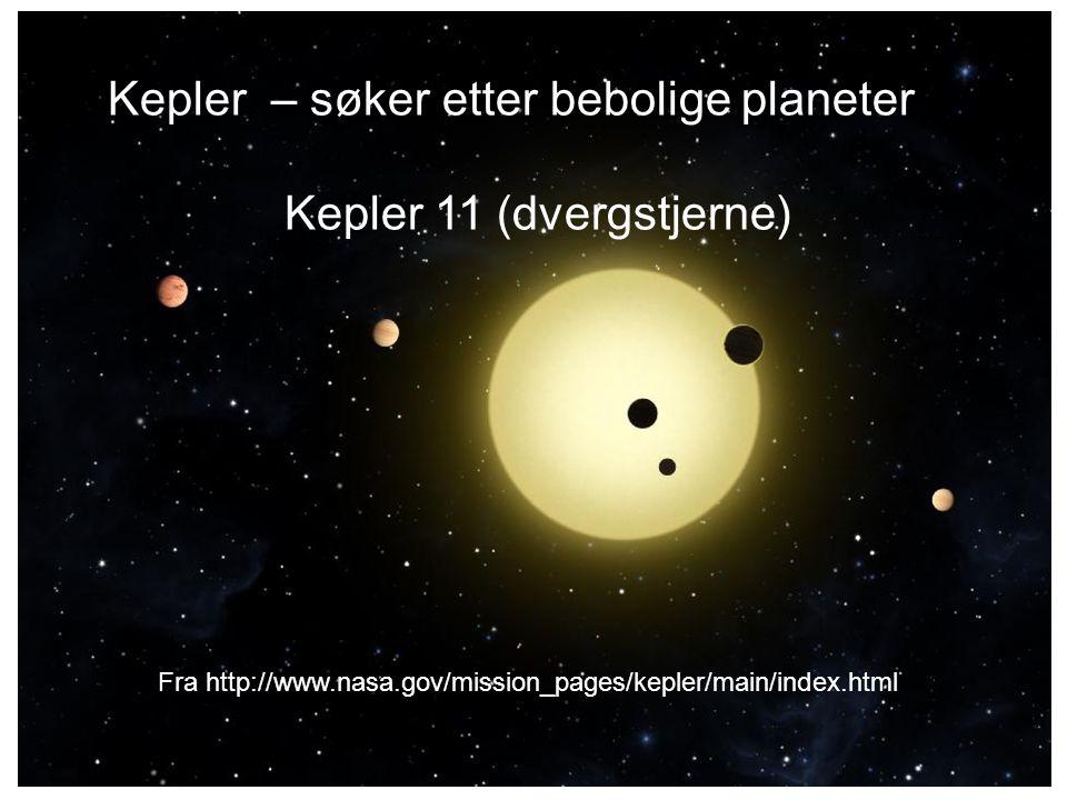 Kepler 11 (dvergstjerne)