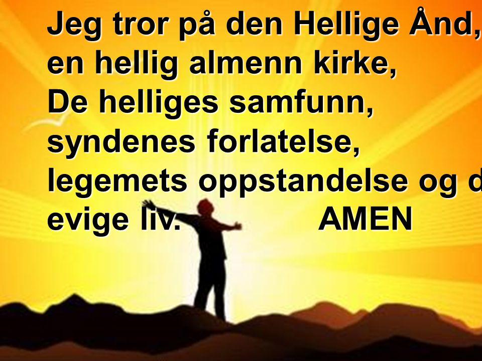 Jeg tror på den Hellige Ånd, en hellig almenn kirke, De helliges samfunn, syndenes forlatelse, legemets oppstandelse og det evige liv.