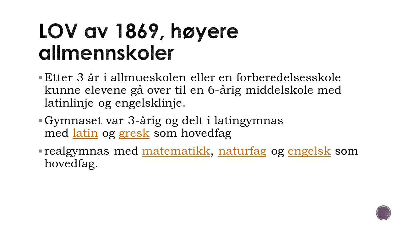 LOV av 1869, høyere allmennskoler
