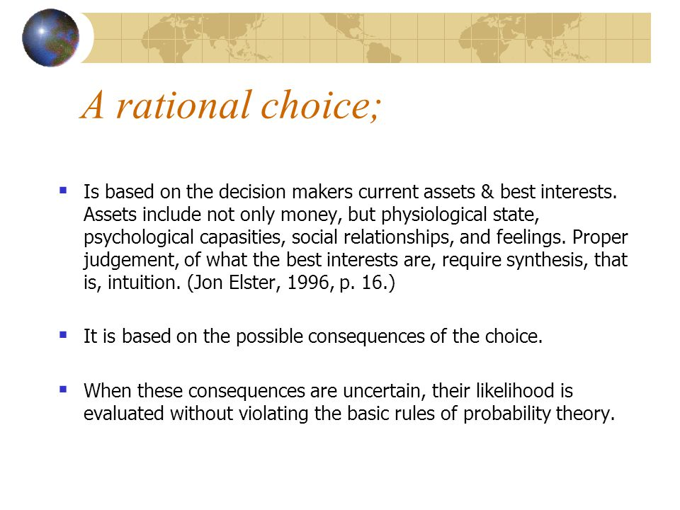 04.04.2017 A rational choice;