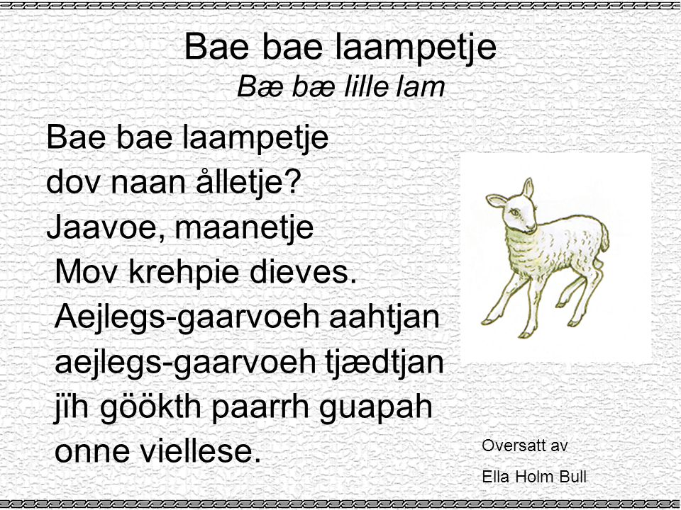 Bae bae laampetje Bæ bæ lille lam