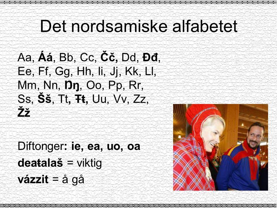 Det nordsamiske alfabetet
