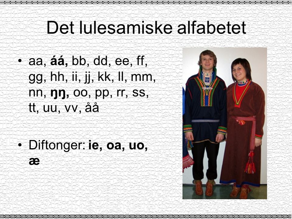Det lulesamiske alfabetet