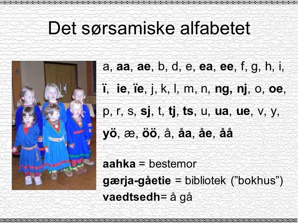 Det sørsamiske alfabetet
