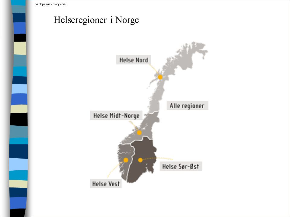 Helseregioner i Norge