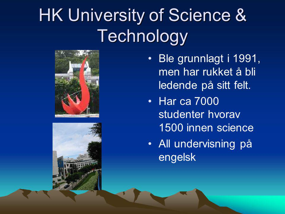 HK University of Science & Technology