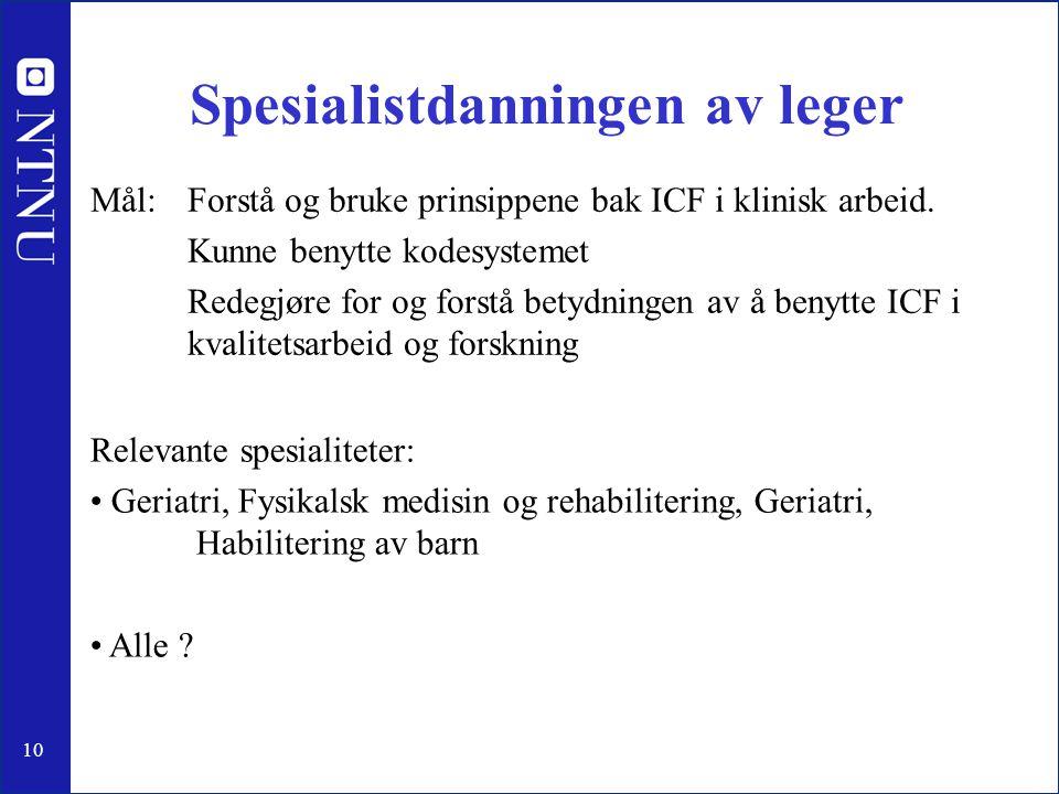 Spesialistdanningen av leger
