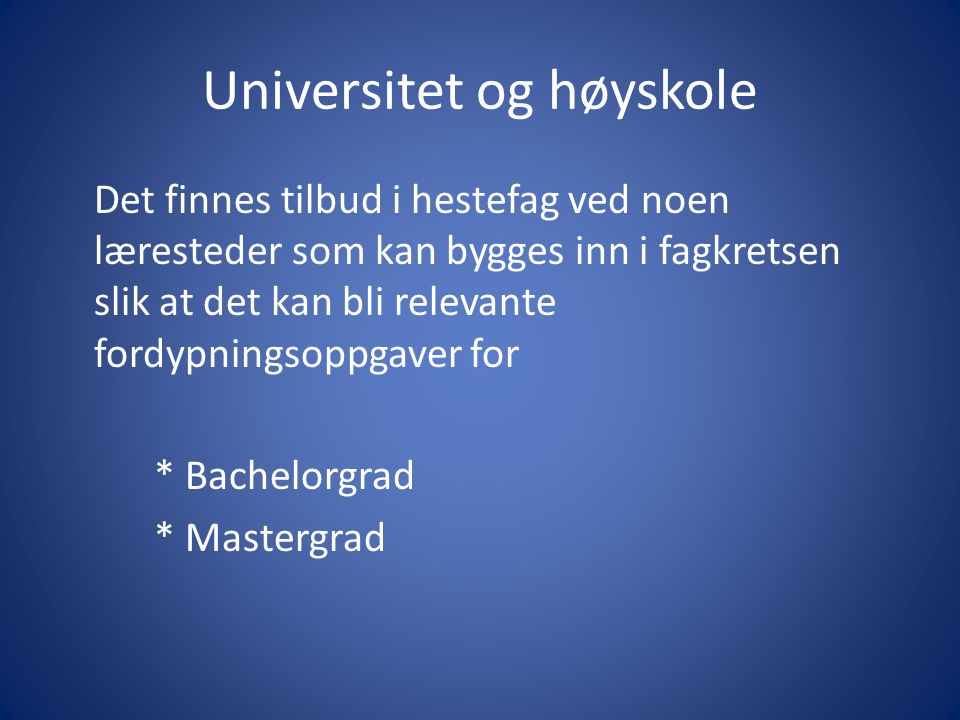 Universitet og høyskole