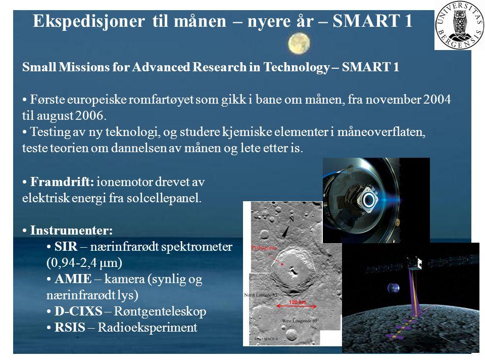 Ekspedisjoner til månen – nyere år – SMART 1
