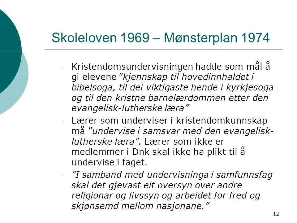 Skoleloven 1969 – Mønsterplan 1974