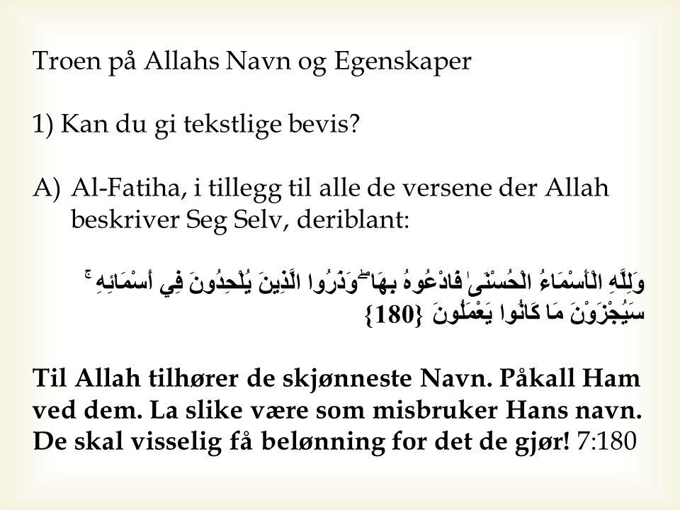 Troen på Allahs Navn og Egenskaper