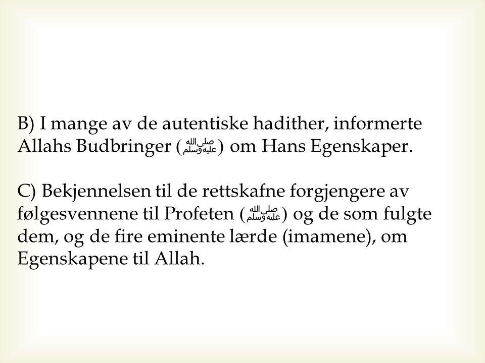 B) I mange av de autentiske hadither, informerte Allahs Budbringer (ﷺ) om Hans Egenskaper.