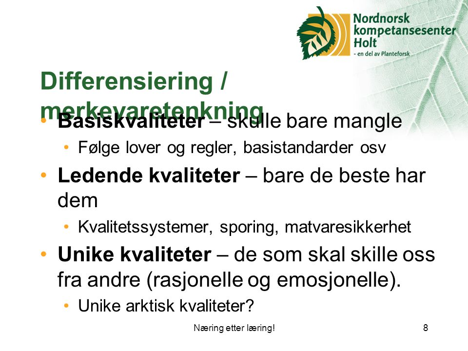 Differensiering / merkevaretenkning