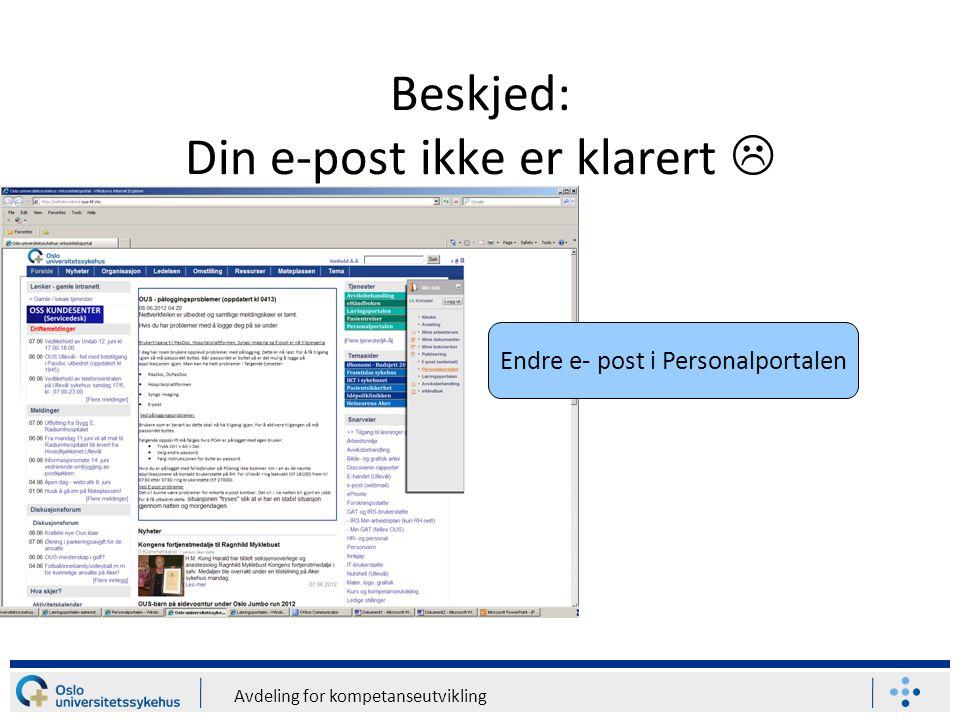 Beskjed: Din e-post ikke er klarert 