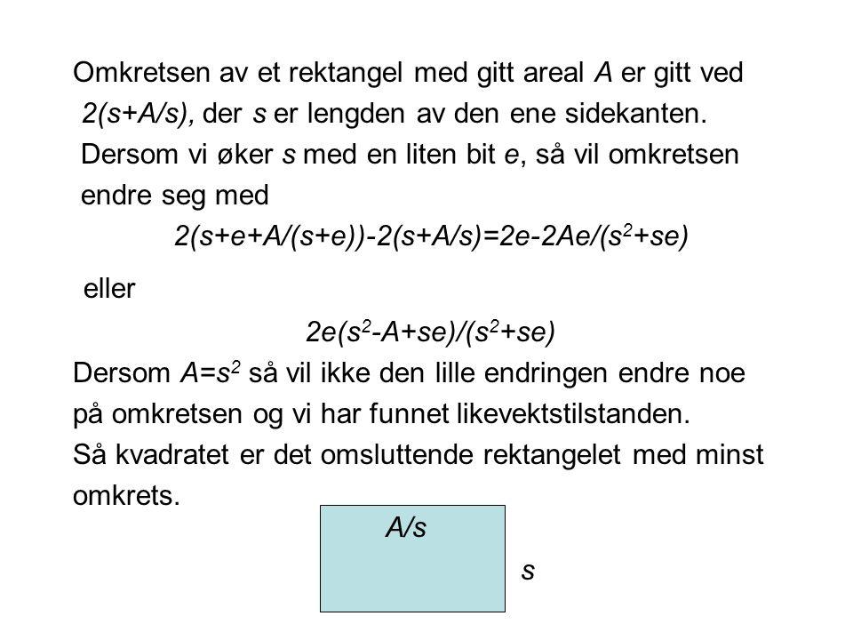 2(s+e+A/(s+e))-2(s+A/s)=2e-2Ae/(s2+se)