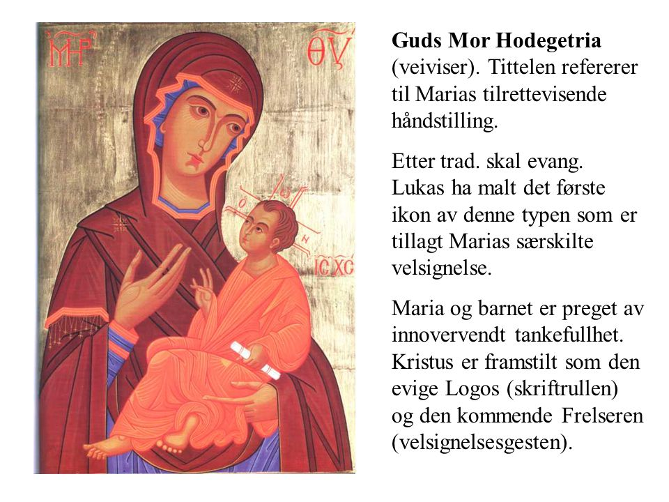 Guds Mor Hodegetria (veiviser)
